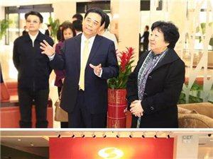 致公党北京市委主委李昭玲一行来访天九总部