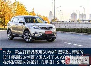 吉利博越 好开好用的中国车