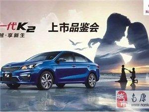 南康�h��新一代K2新�上市
