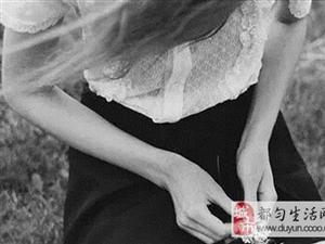 【原��小�f�B�d】《新人鬼情未了》 第二十二章 消失的�志
