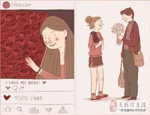 十张对比图,秒解一时激情与真正爱情的区别