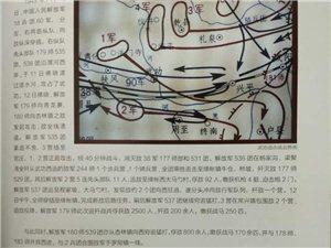 【图志连载】《武功印迹》第三章 沧桑古镇第一小节下半部和第二小节
