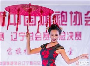 一展风采―――――― 紫砂壶遇见中国旗袍