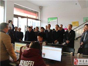 国务院扶贫办国际合作和社会扶贫司巡视员曲天军一行到隰县电商扶贫开发孵化