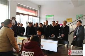 国务院扶贫办国际合作和社会扶贫司巡视员曲天军一行到威尼斯人平台电商扶贫开发孵化