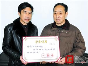 扎根山林40年――记全国绿化劳动模范陈传云
