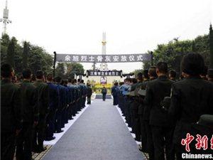 中国空军女飞行员余旭长眠故土