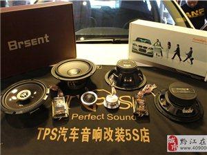 尼桑奇骏音响改装 德国和弦H162两分频 英国圣尼克斯RS35同轴