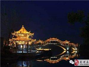 华灯初上,渔歌未央!!台儿庄古城夜景很美!
