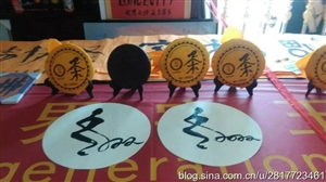 wang jing hua master