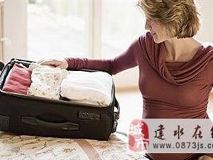 冬季分娩 你的待产包该准备些啥呢?