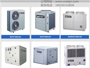 欧必特家用商用空气能热泵热水安装工程服务