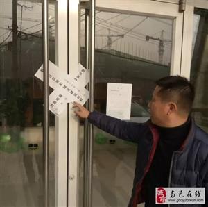 @高邑人!石家庄楼市大地震!全市关停110多家售楼部