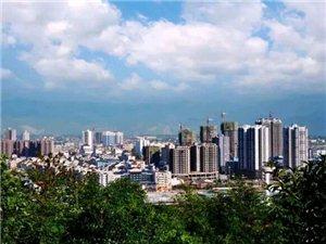 """秀山又拿奖啦!秀山县荣获并授牌""""全国最佳生态保护城市""""。"""