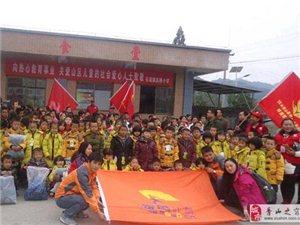 秀山爱心志愿者协会为高山孩子爱心暖冬