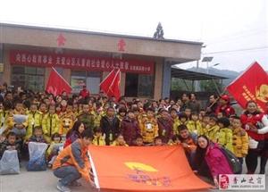 龙8国际娱乐城爱心志愿者协会为高山孩子爱心暖冬