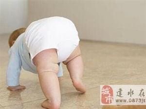 宝宝学步安全措施知多少?