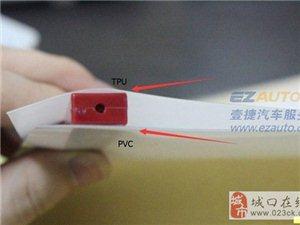 汽车隐形车衣怎么分辨真伪?重庆壹捷奔驰贴CP透明保护膜