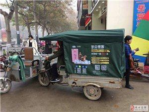 看宣传页云排队装了个三轮车棚,免费的!