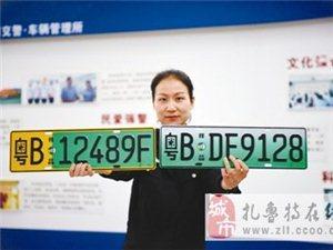 新能源汽��S锰�牌�⒂�12月1日在5��城市��c�⒂�