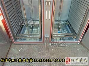大型蒸房 蒸馒头蒸房 蒸包子蒸房 节能环保蒸房定做厂家