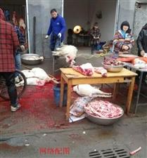 五商店市场现宰牛羊,场面血腥残忍