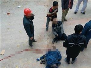 泰丰国际城一工人在高空作业时不小心坠亡