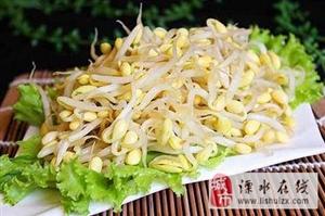 【集装箱欢乐餐厅】这豆发芽后营养竟比原豆高 这么吃更营养