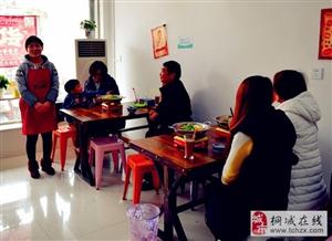 【试吃归来】桐城在线美食吃货团第38站―冒三鲜