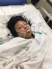 16岁花季少女,惨遭车祸,求助各位好心人救助。