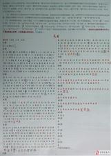 中华汉字史上的新发明,寻投资