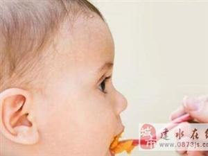 八种最危险的宝宝食品 父母了解吗?