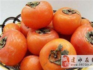哺乳期妈妈吃柿子 警惕美味背后的危险