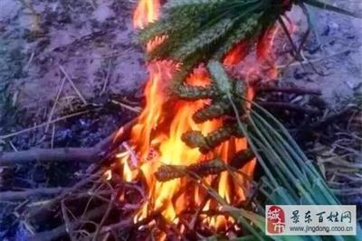 普洱农村这些用火烧着吃的美味,你有多久没吃了?