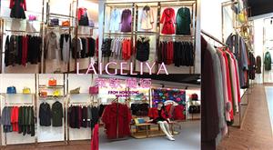 莱歌俪娅:服装行业加盟投资的五大必知事项