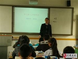 桑中徐信东公开课