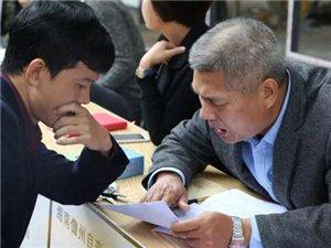 2016儋州百企千人大型现场人才招聘会