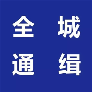 甘肃48岁民警抓捕嫌犯时被撞牺牲,警方全国通缉杀警嫌犯!