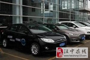 汉中部分4S店卖车强制搭售保险