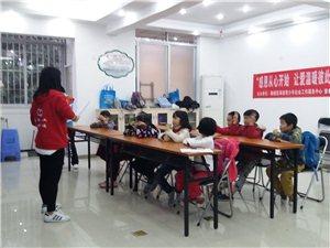 """""""感恩从心开始 让爱温暖彼此""""DIY手工活动"""