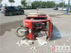 JD快递哥在宁乡大玺门交叉路口造一辆黑色小轿车肇事逃逸