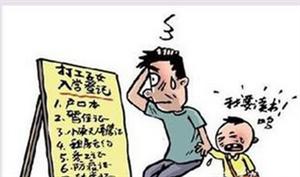 青海:切实解决农业转移人口子女就学问题