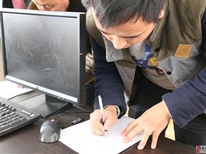 2016年12月1日《新濠天地娱乐官网县首届创业大赛培训会》决赛前的最后一次培训!