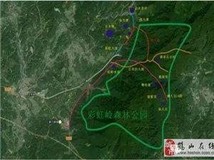 鹤山将新增一处省级森林公园