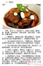 【9道最受欢迎素菜】爱吃素菜的同学有福啦~