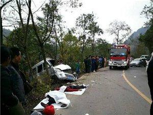 矮寨大桥附近发生车祸,要过年了,开车的朋友注意安全!