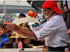 来啦!环球国际美食巡展终于来澳门威尼斯人网站县啦!12月3日盛大开幕!