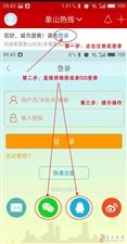 大发一分彩热线App正式上线,注册最高领取200元红包!!!