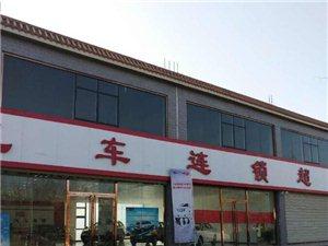 陕西西安康正汽车连锁超市已正式营业