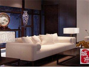 什么是明清家具 怎么辨�e明清家具的真��